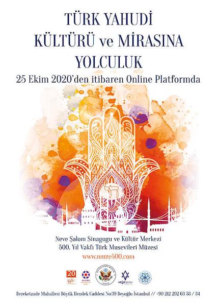 European Day of Jewish Culture 2020