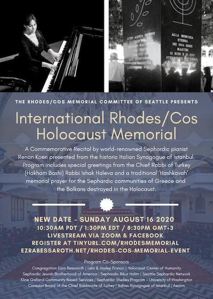 International Rhodes/Cos Holocaust Memorial
