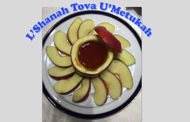 L'Shanah Tova U'Metukah