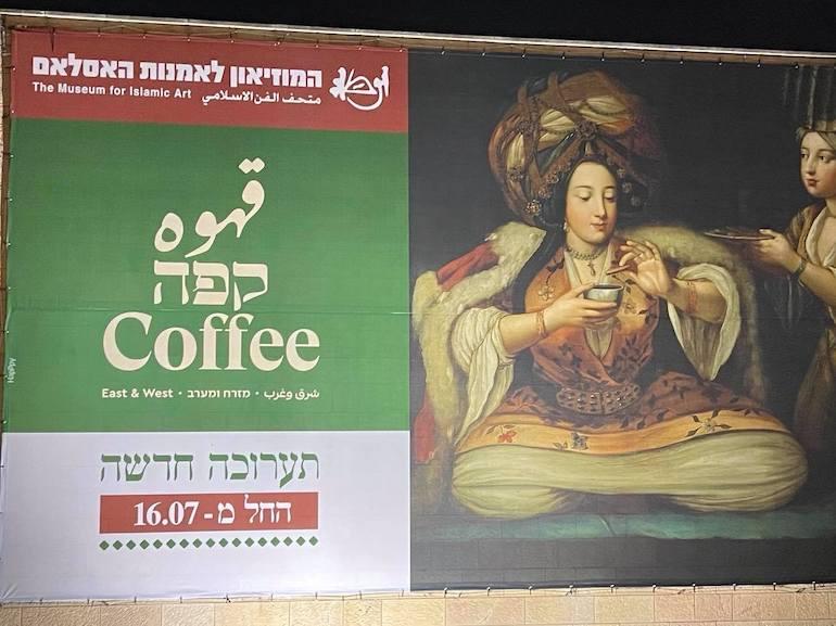 Coffee - East & West
