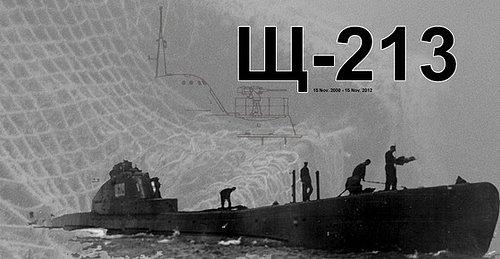 The Russian submarine