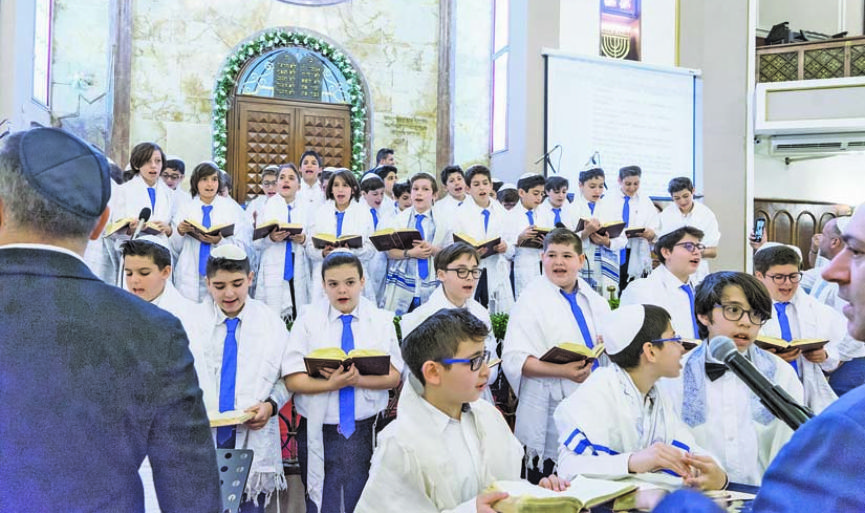 A Distinctive and Inspiring Rosh Chodesh Tefillah