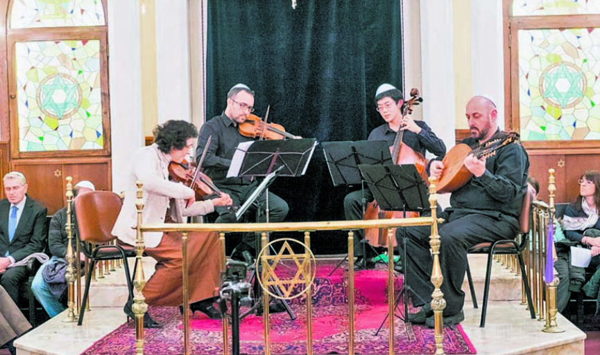 Musical Flowers embedded in Jewish Baroque Music