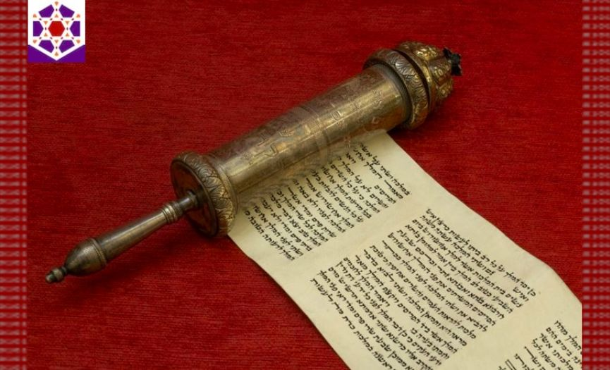 From the Museum of Turkish Jews: ´Megillat Esther´