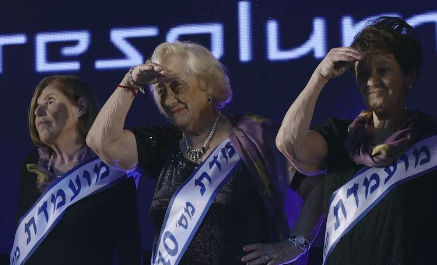 """Israelis Found ´The Pageant´ Shocking"""