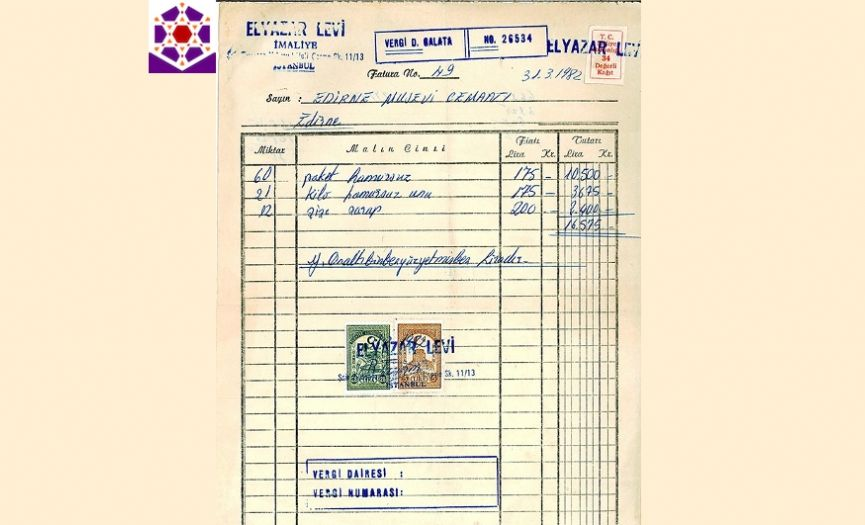 From the Museum of Turkish Jews: ´Receipt´