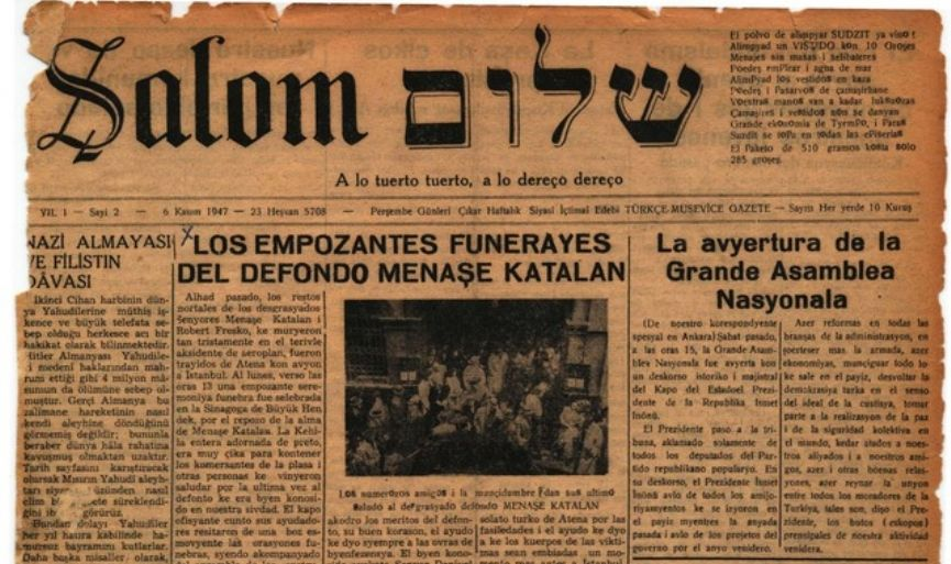 Once Upon a Time Jewish Life in Istanbul, in Ladino Ads – 3