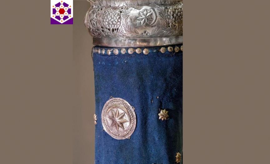 From the Museum of Turkish Jews: ´Torah Mantle´
