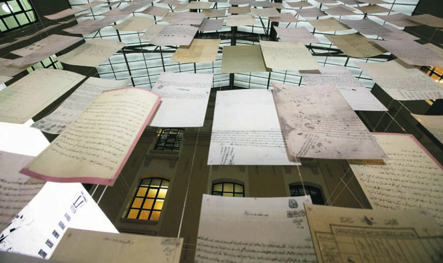 ´An Architectural Glance at Jerusalem in Light of Ottoman Documents´ Exhibition