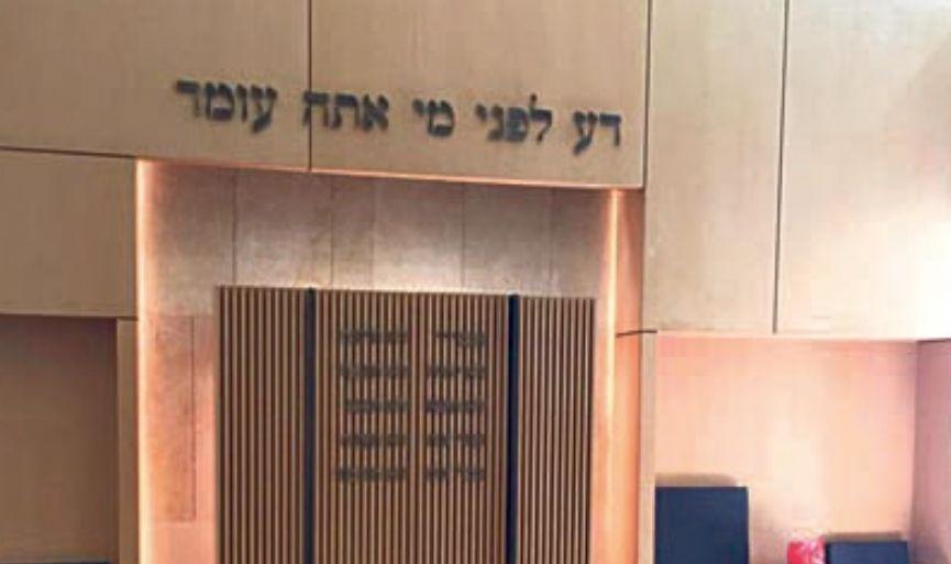 Izmir Jewish Center is Opened