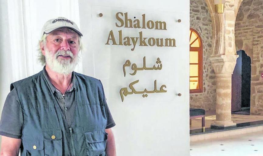 Shalom Alaykoum - Salam Lekoulam