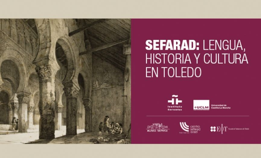 Education on Sephardic History and Identity
