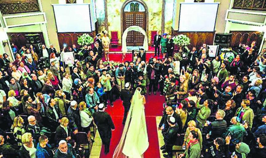 Yahudi Kültürü Avrupa Günü'nde bu yıl rekor katılım yaşandı