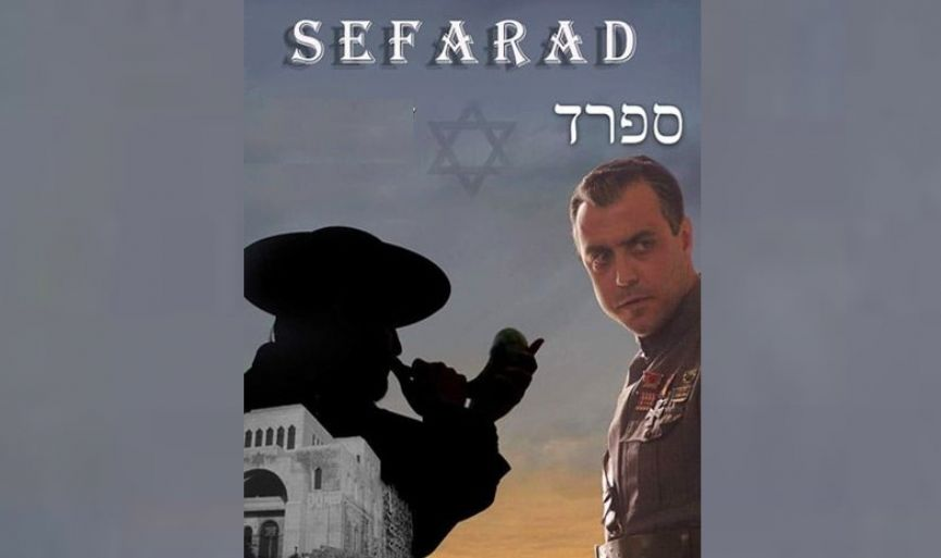 ´Sefarad´ is Meeting the Audience