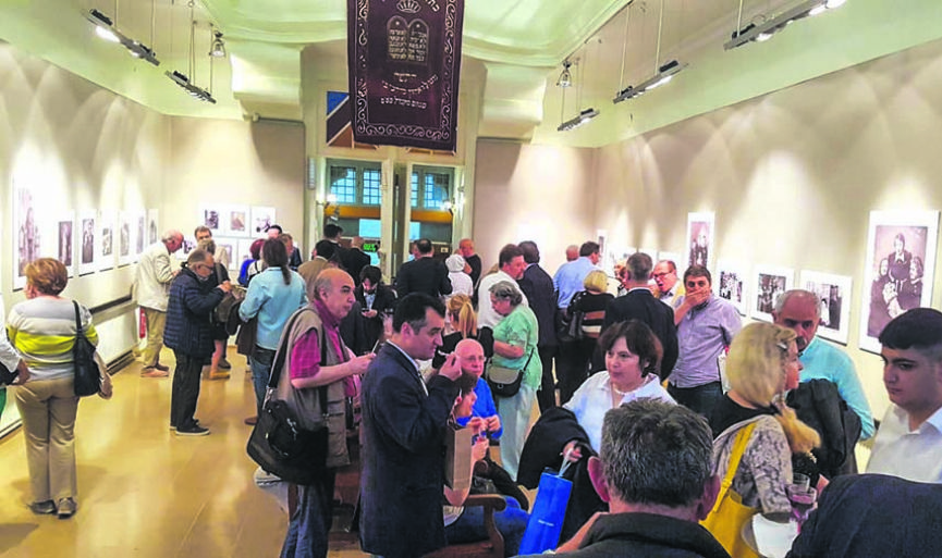 'Ashkenazim in Turkey - from Past to Present' Exhibition opened