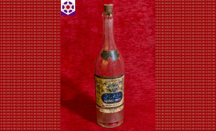 From the Museum of Turkish Jews: ´Cognac Bottle´