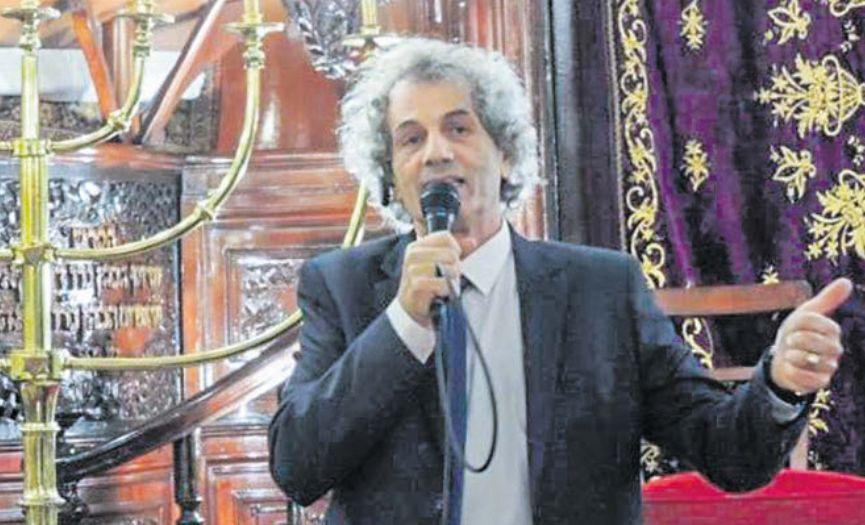 Opening Ceremony of Izmir Jewish Heritage Project