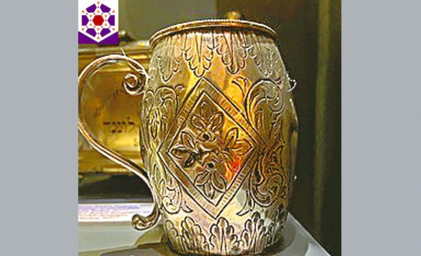 From the Museum of Turkish Jews: ´Tzedakah Box´