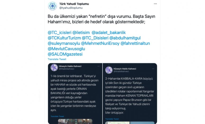 Turkish Jewish Community´s Reaction to Journalist Accusing the Rabbi on Cultural Tour