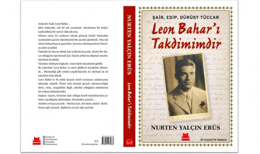 I Present Leon Bahar (Leon Bahar'ı Takdimimdir)