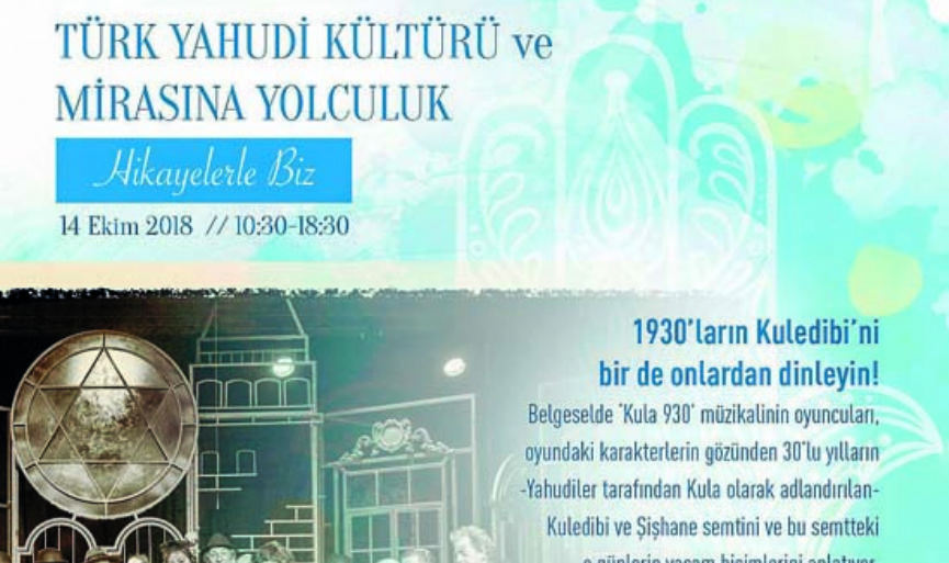 European Day of Jewish Culture will talk about us through stories