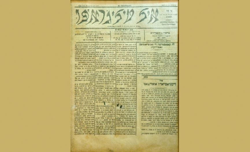 From the Museum of Turkish Jews: ´El Telegrafo´