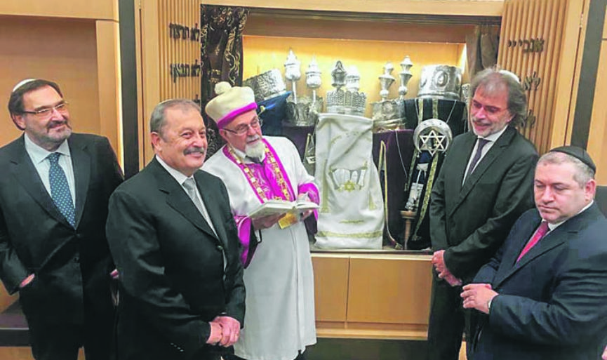 Izmir´s New Synagogue Şaar Aşamayim has Opened its Doors
