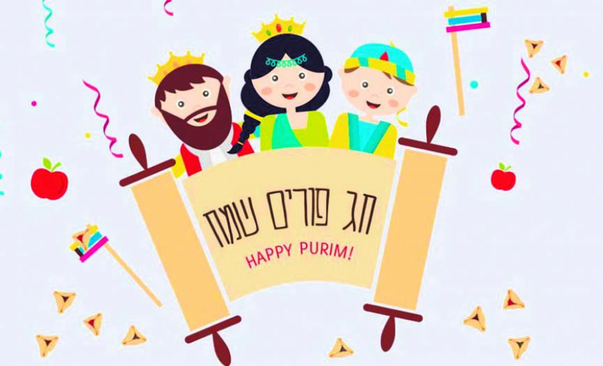 The Happiest Festival Purim is Coming