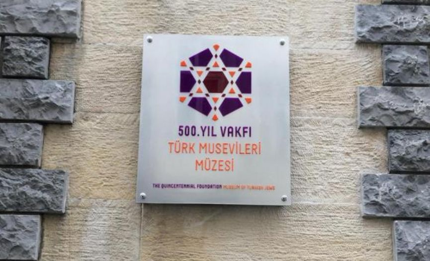 The Museum of Turkish Jews is Reopening
