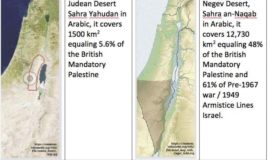 The Palestinian land ownership claim